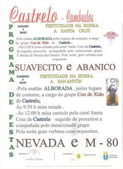 cartel de la fiesta patronal